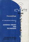 ICATT 2003 cover