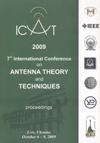 ICATT 2009 cover