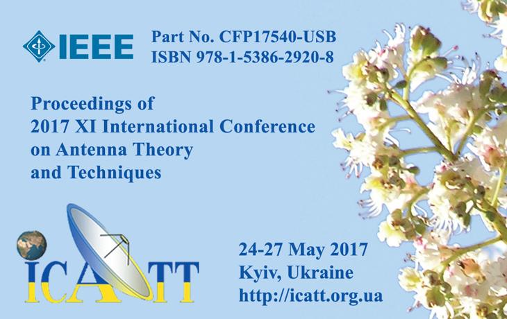 ICATT 2017 cover